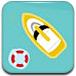 机动船停泊-敏捷小游戏